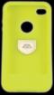 Energy Armor iCover Modell 4, Leuchtend